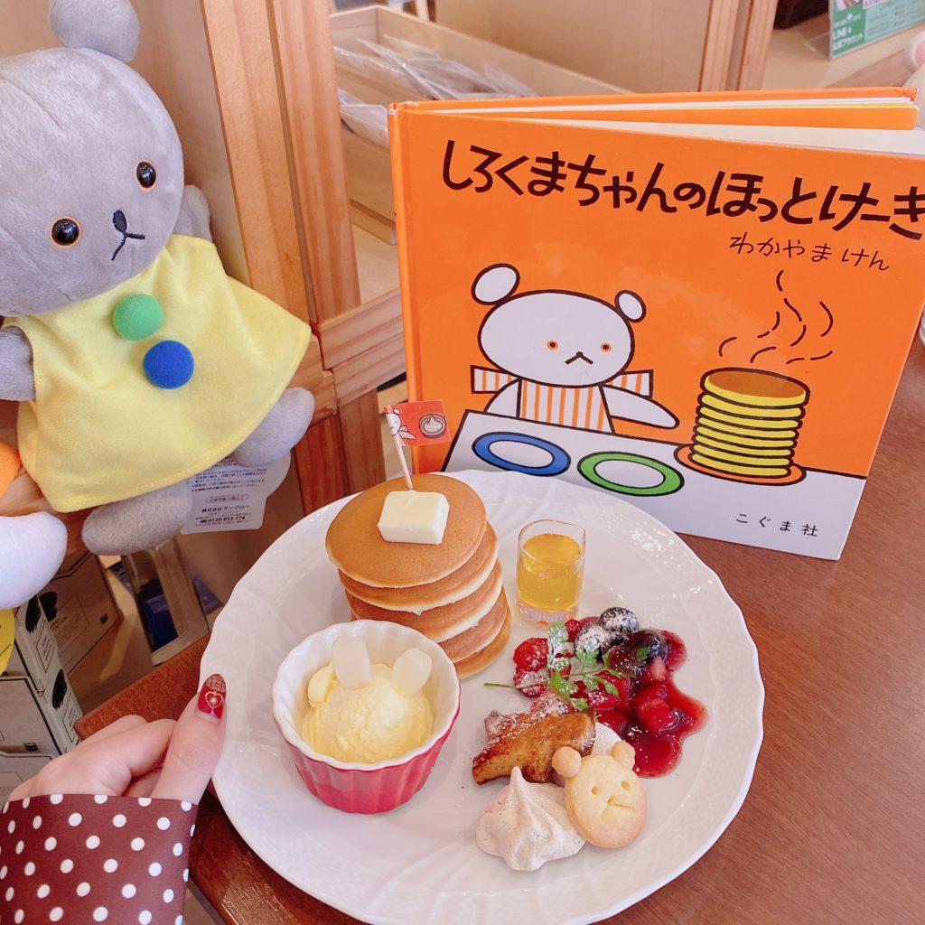 ♡カフェ紹介♡ sakuracafe【名古屋・千種】