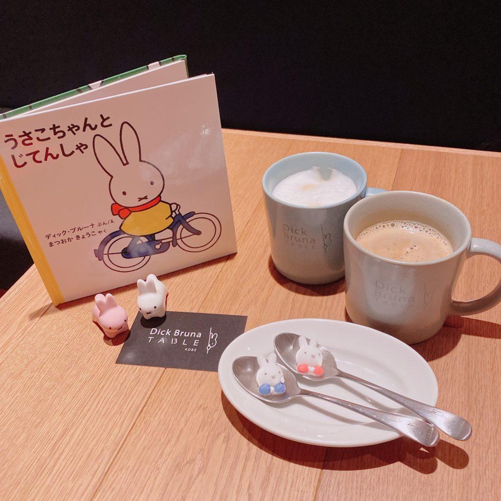 ♡カフェ紹介♡ Dick Bruna TABLE【神戸・三宮】