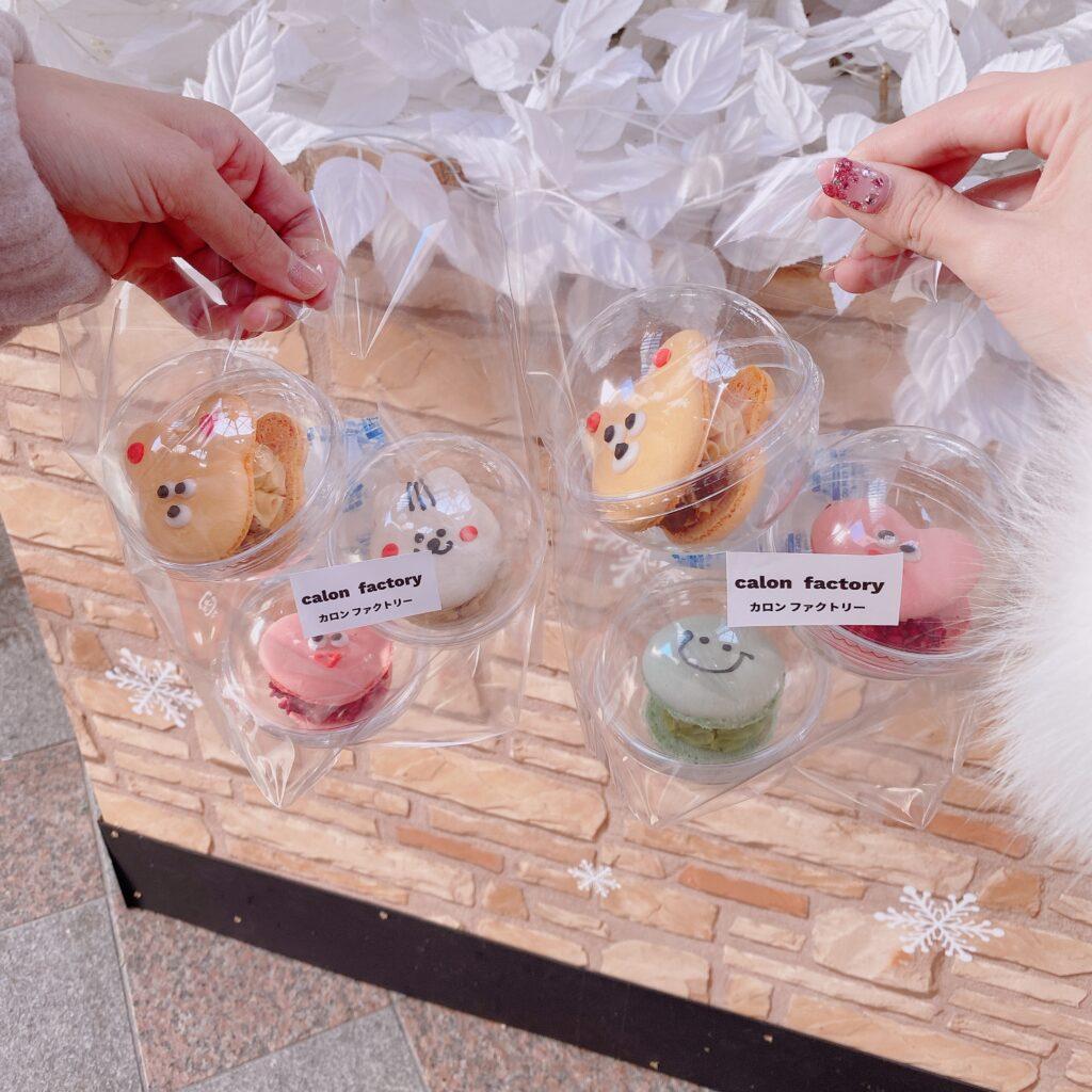 ♡カフェ紹介♡ CARON FACTORY【名古屋・大須】